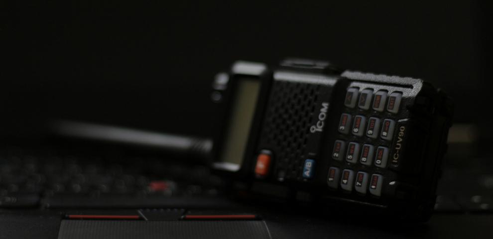 costruire-scanner-radio-3