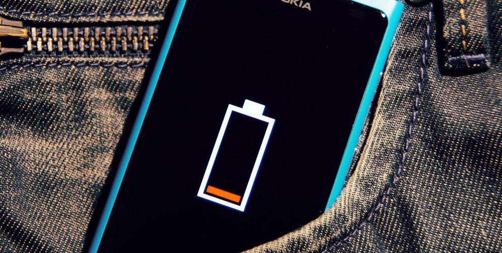 risparmiare-batteria-android